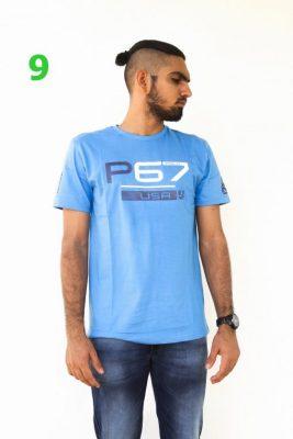 products tshits 1477 510x765 1 267x400 - Ralph Lauren Performance 2 T-Shirt Pack (12 Designs)